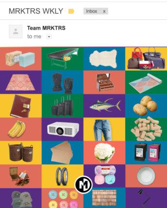 MRKTRS Newsletter 83